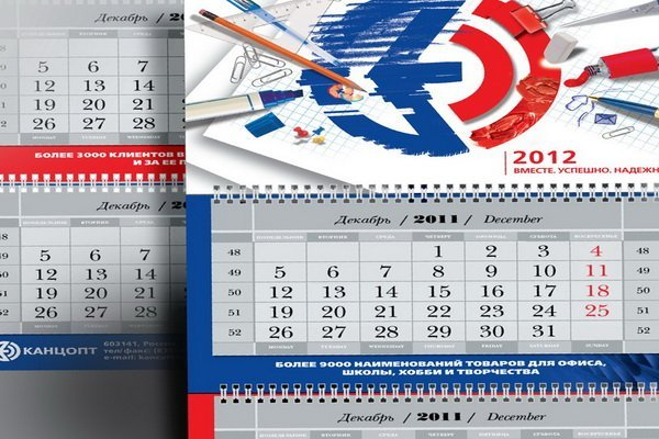 форматы календарей