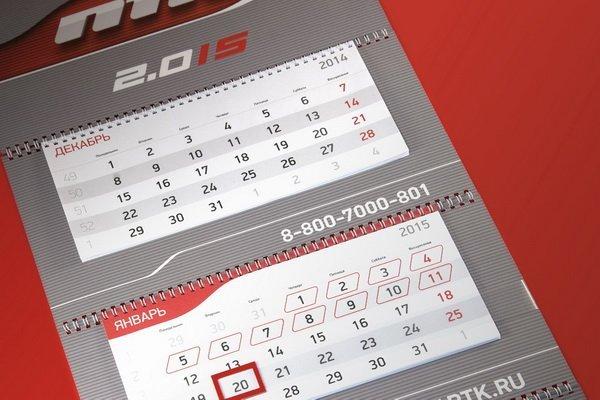 нанесение логотипа на календарь