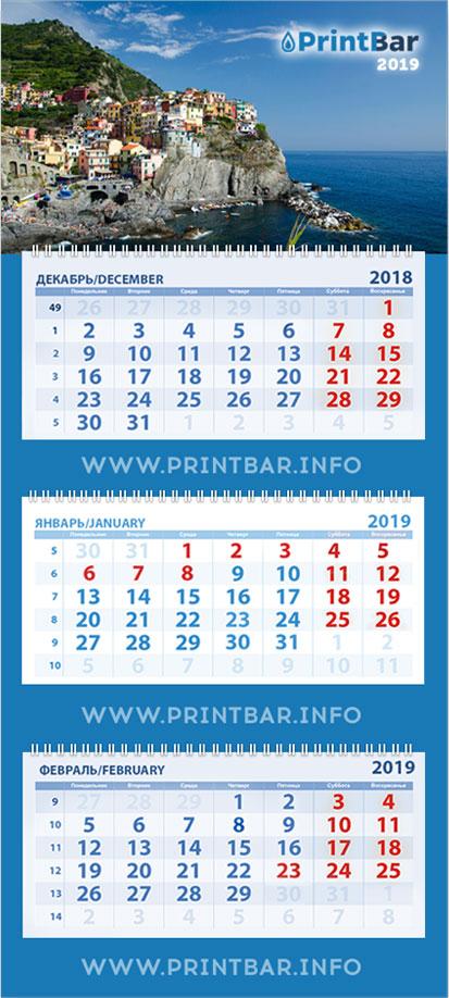 Квартальные Квартальные календарь Трио календарь Трио Макси Плюс