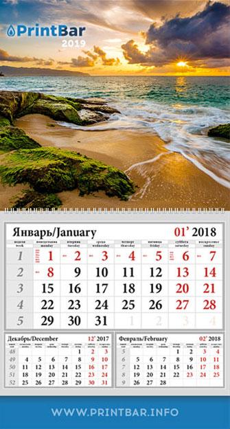 Квартальные календари Моно