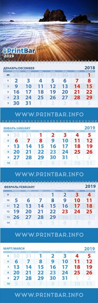 Квартальные календарь Кватро