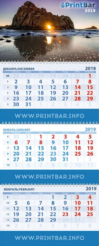 Квартальные календарь Стандарт